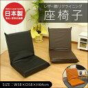 レザー調ワイド座椅子に新色の橙色が追加!幅が広いので大柄な方にもぴったりです。