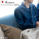 TSUITSUI ロマンス パジャマ メンズ リネン 100% 日本製 ペアパジャマ ペアルック お揃い ルームウェア 部屋着 長袖 上下セット カッ..
