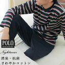 POLO パジャマ メンズ 綿100% 消臭 抗菌 天竺ニッ...