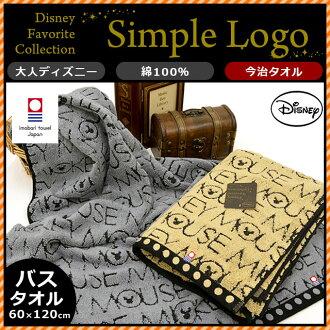 國產日本製造今治毛巾迪士尼米奇米老鼠Disney Favorite Collection