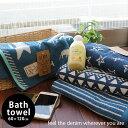 DENIM ART デニムアート バスタオル 60×120cm 新疆綿100%使用 バスタイム お風呂 プール