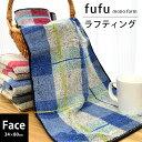 【ママ割エントリーでP5倍】fufu mono form ラ...