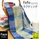 【メール便・代引き不可・送料込み】fufu mono form ラフティング チェック柄 フェイスタ...