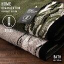 グラムズ GRAMs バスタオル 約60×120cm 迷彩柄 迷彩 シンプル 大人 メンズ ユニセックス タオル 綿100% コットン おしゃれ 敬老の日 母の日 【プチギフト】