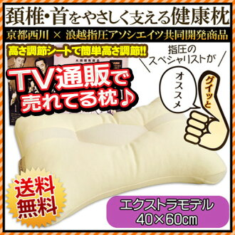 ★ inventory ★ Kyoto Nishikawa domestic cervical and neck support, and health pillow namikoshi pillow extra model ( approximately 40 × 60 cm ) self acupressure guide book with stiff tossing good pillows