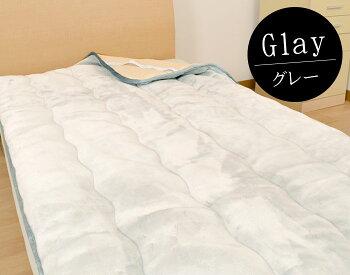 西川東京西川毛布敷きパッドシングルファータイプファータッチ100×205cm洗える冬バックプリント加工もうふパット