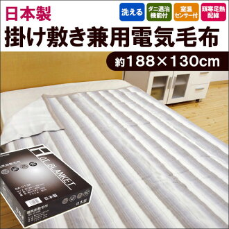 Credit combined use electric blanket about 188 X 130cmfs3gm to be able to inquire into repeatedly with the なかぎし domestic production tick extermination function & room temperature sensor with floor