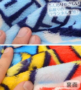 妖怪ウォッチフランネルひざ掛け毛布70×100cm(手洗いOKジバニャンもうふ子供なめらかブランケット)