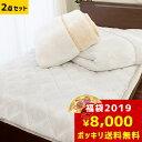 【2019年福袋】開運★ 京都西川 メガオーロラ 毛布福袋 ...