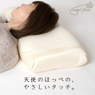 Tokyo Nishikawa / Nishikawa / angel float pillow Tokyo Nishikawa new relaxation form low-elasticity pillow angel float pillow / stiff shoulder fs3gm