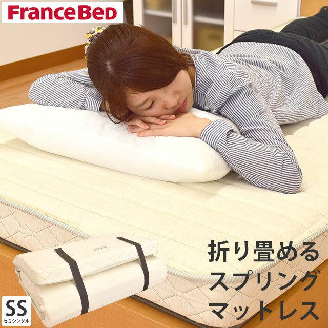 【ポイント10倍】フランスベッド ラクネスーパー セミシングル 国産 日本製 マルチラスス…...:futon:10011014