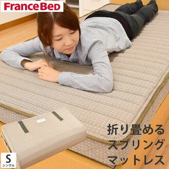Jacquard woven mattress classy France bed domestic ラクネ super premium マルチラス Super ラクネ super premium folding mattress single mattress and mats / mattresses