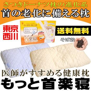 ������̵�����������/�����դ�����������֤�äȼ�ڿ�����54×33cm�ԥ�����Ȣ��¦���ϥ�����ɽ������58×35cm�դޤ���/��/pillow/���г�/������/��������HLS_DU��