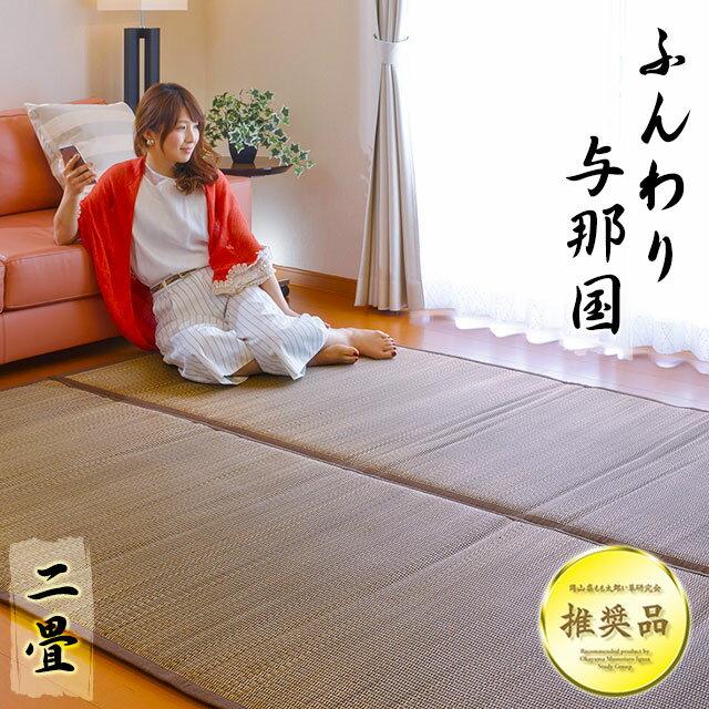 沖縄風ふっくらボリュームい草ラグ