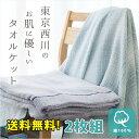 【P10倍★20日18時〜21日01:59迄】【2枚