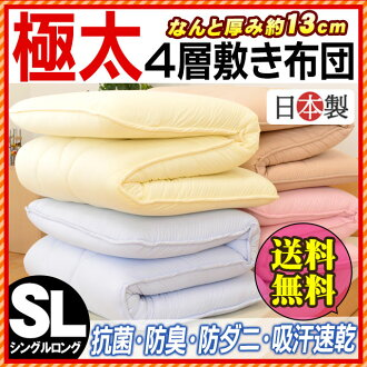 72 Hours only! Mattress / single domestic SEK antibacterial and anti-mite and drying absorbing sweat of wadding emperor who アクフィット ECO use five layers type mattress / single long ( 100 × 210 cm )