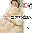 【ポイント10倍】羽毛布団 シングル【ク...