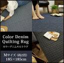 スミノエ 綿100% デニム ラグ 185×185 ラグマット 2畳 2帖 洗える 滑り止め 送料無料