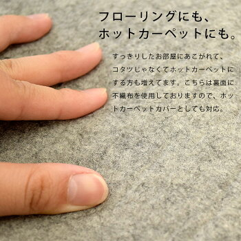 【クーポンで200円OFF】ラグマットホットカーペットカバー3畳洗えるラグカーペット「セーラ」200×250cm3帖床暖房