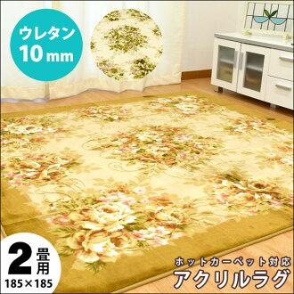 100%腈綸地毯墊熱地毯蓋 2 廣場熱地毯覆蓋 185 x 185 釐米 2 承諾地板採暖地毯,地毯地毯
