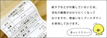 �������ĥ��������̵���ۤդä��饰����������93��1.0kg������������100�����ϱ������ijݤ����ĥ?��르����ɥ�٥�400dpΩ�Υ���ȥ�����150×210cm��