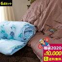 【2020年福袋】開運★ 国産シンサレート掛け布団 あったか...