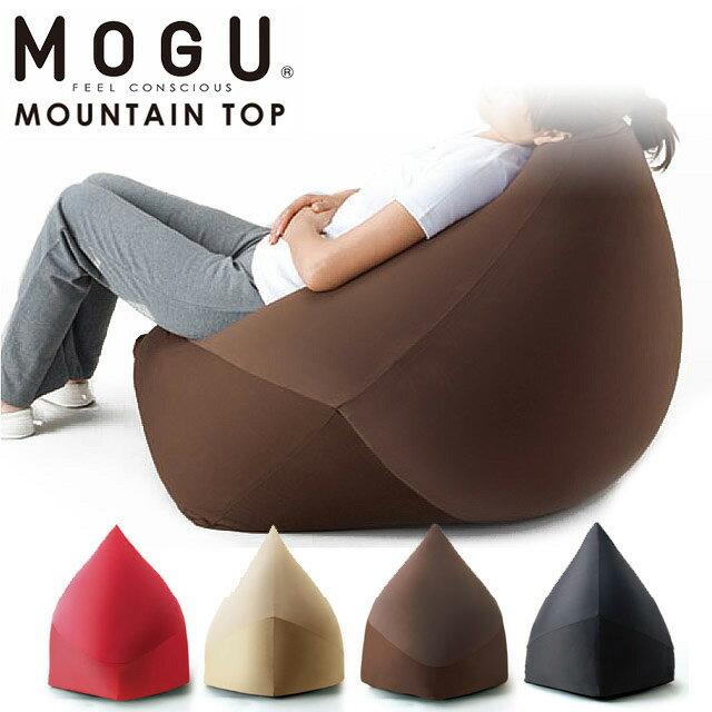 MOGU(モグ) マウンテントップソファ 本体 カバー付き 正規品 【ポイント10倍】【送料無料】