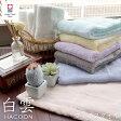【ポイント10倍】今治タオル 雲の上のタオル 驚きの軽さ! 国産【日本製】今治産 タオル 白雲 HACOON フェイスタオル (34×80cm) フェースタオル towel
