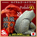 【ポイント10倍】【クーポンで700円OFF】羽毛布団 シングル 6万枚突破 ポーランド産 ホワイト
