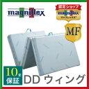 【magniflex】 マニフレックス DDウィング シングルサイズ 送料無料 正規品 長期保証書付き 【smtb-k】【w4】 高反発マットレス DDウイング 【あす楽対応】