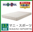 【magniflex】 マニフレックス マニスポーツ シングルサイズ 正規輸入品 長期保証書付き 【smtb-k】【w4】 送料無料 楽天 高反発マットレス 【あす楽対応】
