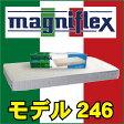 マニフレックス モデル246 シングルサイズ 送料無料 正規輸入品 長期保証書付き 高反発マットレス 【あす楽対応】