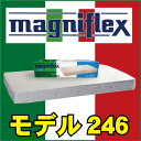 マニフレックス モデル246 ダブルサイズ 送料無料 正規輸入品 長期保証書付き 高反発マットレス 【あす楽対応】