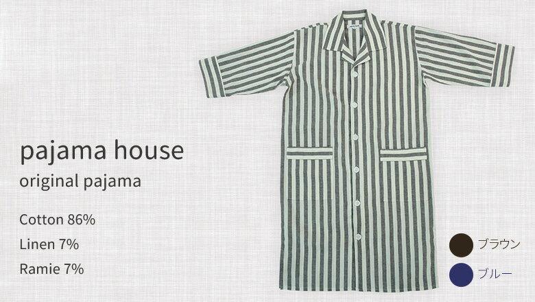 パジャマハウス 麻混 先染めストライプ 七分袖...の紹介画像2