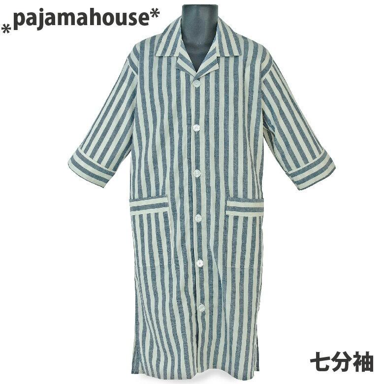 パジャマハウス 麻混 先染めストライプ 七分袖メ...の商品画像