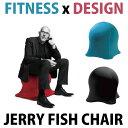 ジェリーフィッシュ チェア ベーシック JELLYFISH CHAIR -BASIC- スパイス(SPICE) バランスボール チェア バルーン チェア 腰痛 ...
