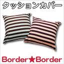 б┌borderб·borderб█ е▄б╝е└б╝е▄б╝е└б╝ 4021 епе├е╖ечеєеле╨б╝ 90cm│╤б╩90X90cmб╦ ╠╩100бєбб╞№╦▄└╜