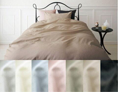 エジプト綿「エジプシャン」日清紡生地 両面無地 フラットシーツ(一枚布) セミダブルベッドサイズ 180X280cm 綿100% 日本製 送料無料