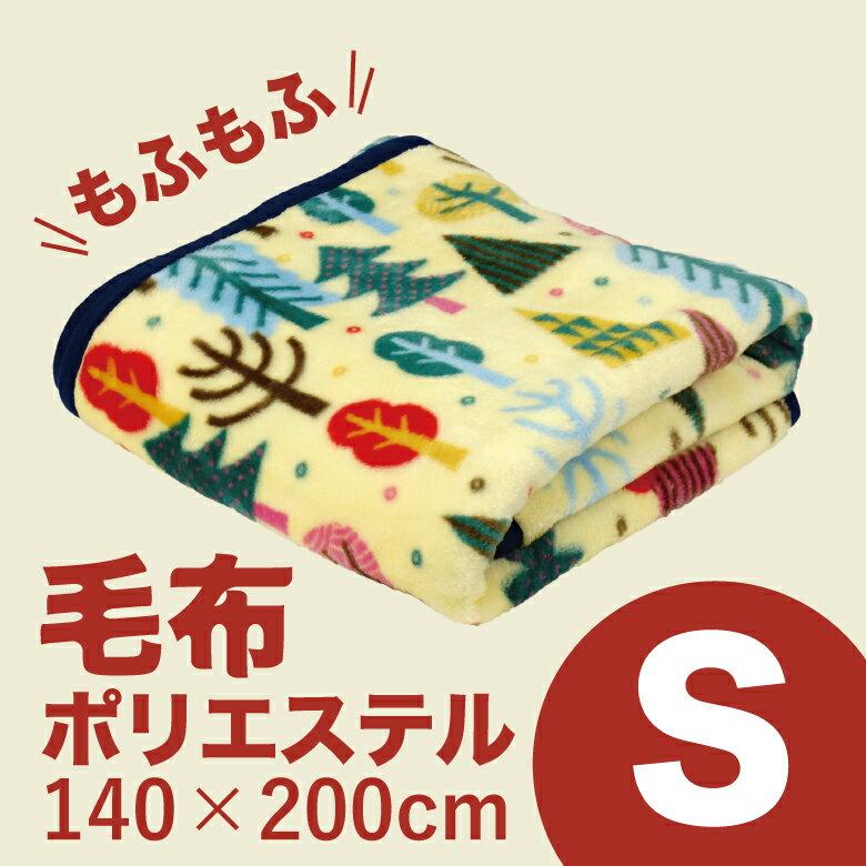 ポリエステル毛布 「木々」 シングルサイズ 14...の商品画像
