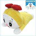 【DORAEMON】ドラミちゃん 添い寝抱き枕(ダキマクラ) 約28×53cm 抱枕 ドラえもん関連商品【ぬいぐるみ】【ヌイグルミ】 【あす楽対応】