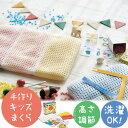 西川リビング 手作りキッズまくら 32x50cm こども 子供用 枕 まくら ピロー 幼児用 ※枕カバーは元々付いていない商品です