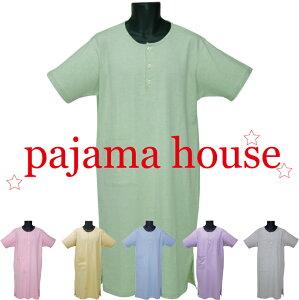 Pajamahouse パジャマ メンズスリーパー
