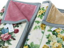 西川 アクリル毛布 シングル2枚合わせ毛布 二枚合わせ毛布Sanderson「サンダーソン」[柄色々 その1]アクリルマイヤー毛布