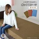ボックスシーツ シングル 約100×200×25cm オリジナルカラー 無地カラー ワンタッチシーツ兼用 ベッド用 シーツ カバー 選べる3色