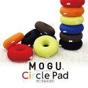 MOGU サークルパッド 2個セット 枕 まくら|クッション ビーズクッション