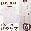 パシーマのパジャマ Mサイズ 5844M えりつき パシーマ パジャマ 大人 長袖 きなり 生成 やわらか 秋冬 軽い 優しい 男女兼用 女性L むれない 二部式 あったかグッズ メンズ レディース 紳士 男性 日本製 おしゃれ ガーゼ 綿