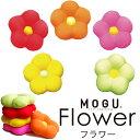 【全国130店舗の寝具店】MOGU フラワー Flower ギフト