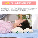 いびき防止枕  アイテム口コミ第3位