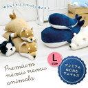 ねむねむ ネムネム プレミアム 抱きまくら Lサイズ 柴犬 クジラ アザラシ クマ シロクマ ネコ パンダ フレンチブルドッグ ブタ ペンギン クッション キャラクター ぬいぐるみ 出産祝い プレゼント