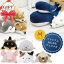 ねむねむ ネムネム プレミアム 抱きまくら Mサイズ 柴犬 クジラ アザラシ クマ シロクマ ネコ パンダ フレンチブルドッグ ブタ ペンギン クッション ぬいぐるみ 出産祝い ギフト プレゼント